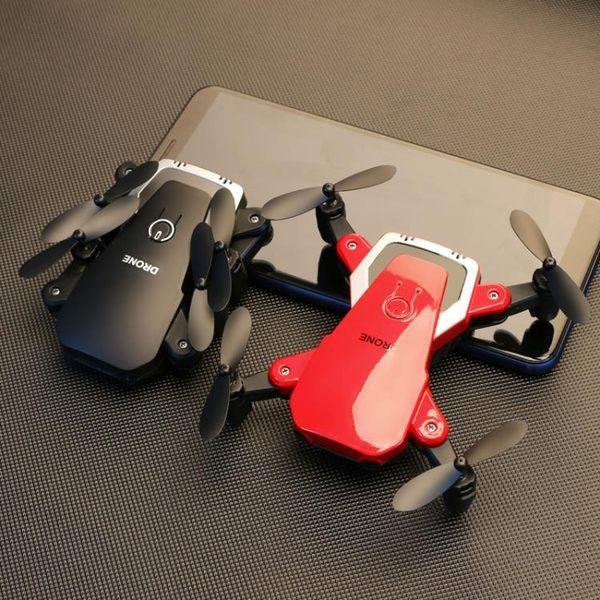 無人機航拍高清折疊定高專業遙控飛機