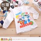 兒童長袖T恤 台灣製POLI正版純棉圓領衫 魔法Baby