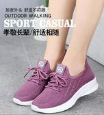 新款防滑軟底老北京布鞋媽媽鞋40中老年60歲輕便休閒運動鞋女 水晶鞋坊