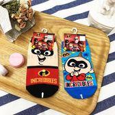 【KP】12~15cm 迪士尼 Disney 超人特攻隊 兒童襪 卡通襪 短襪 襪子 直版襪 DTT100007590