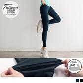 《KS0560》台灣製造.高彈力貼身純色運動瑜伽貼腿褲 OrangeBear