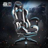 電腦椅家用辦公椅可躺wcg游戲座椅網吧競技LOL賽車椅子電競椅 一次元