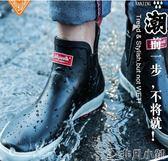 雨靴 雨鞋男低筒短筒雨靴水鞋膠鞋男士女士套鞋防水防滑春夏橡膠潮時尚 非凡小鋪