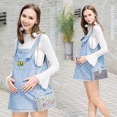 防護裝 孕婦夏裝防輻射服連身裙孕婦防輻射衣服大碼上班時尚 NMS