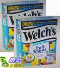 [COSCO代購]    W919157 Welch s 果汁軟糖 2 公斤(兩入裝)