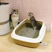 (交換禮物)貓砂盆衛生間如廁半封閉式加大號貓沙盆雙層貓廁所貓咪沙盆貓廁所XW