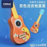 兒童木質吉他玩具初學者彈奏尤克里里樂器 NMS生活樂事館