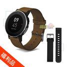 ◤福利品◢ acer Leap Ware 智慧錶 橡膠悠遊卡 皮錶帶