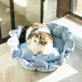唯美貓舍寵物花朵窩 柔軟舒適花苞窩貓窩狗床 可機洗南瓜窩寵物窩  igo初語生活館