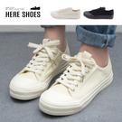 [Here Shoes]2.5cm休閒鞋 復古百搭奶油鞋頭 平底綁帶低筒帆布鞋-KS20603