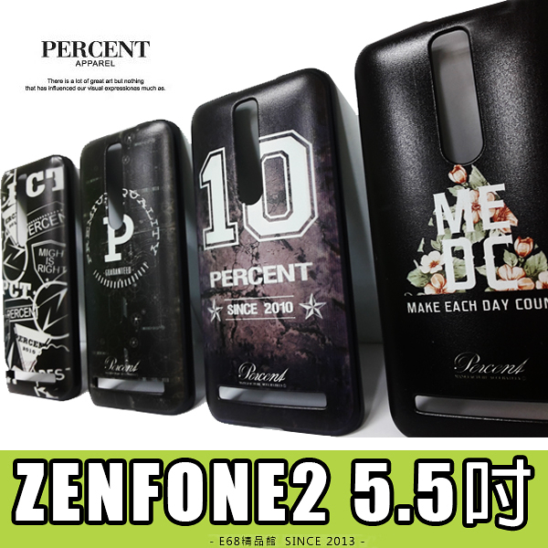E68精品館 華碩 ZENFONE 2 5.5吋 台灣品牌 PERCENT 彩繪殼 保護殼 硬殼 保護套 手機殼 背蓋 ZE550