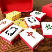 預購開跑|優康米香・開運米香麻將禮盒六入隨行組|業務送禮|新鮮人|招財必備|