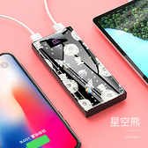 20000毫安大容量 行動電源 超薄 小巧 便攜 快充閃充移動電源 蘋果 華? 小米  快速出貨