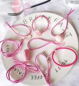 《花花創意会社》韓版。粉紅系列流蘇彈力髮圈。8款【H4323】
