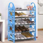 簡易鞋架子多層鞋櫃現代簡約經濟型不銹鋼家用鐵藝塑料收納架igo「」 走心小賣場igo