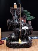 香爐 倒流新款高山流水創意水擺件家用檀香沉香室內熏香禪意香薰爐
