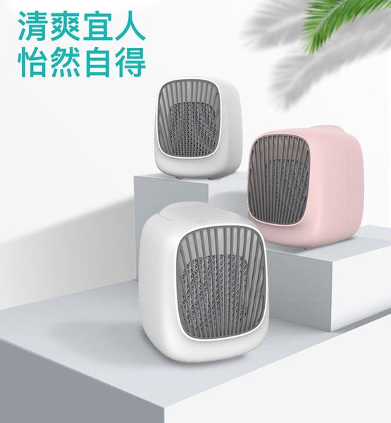 冷專利微型水冷風扇/移動式冷氣/微型小冷氣扇/行動/香精功能/香氛香精水氧機 強強滾