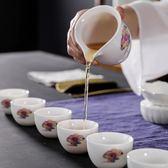 整套功夫茶具套裝茶壺茶海茶杯家用簡約【洛麗的雜貨鋪】