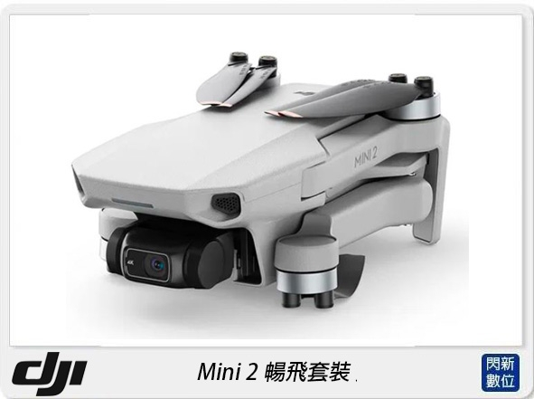 送128G+Care隨心換~ DJI 大疆 Mini 2 暢飛套裝 (Mini2 ,公司貨)