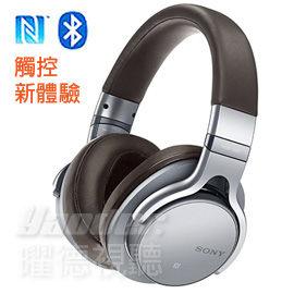 【曜德★送紅酒配件禮盒】SONY MDR-1ABT 銀色 NFC無線藍芽耳機 觸控設計高音質 / 免運