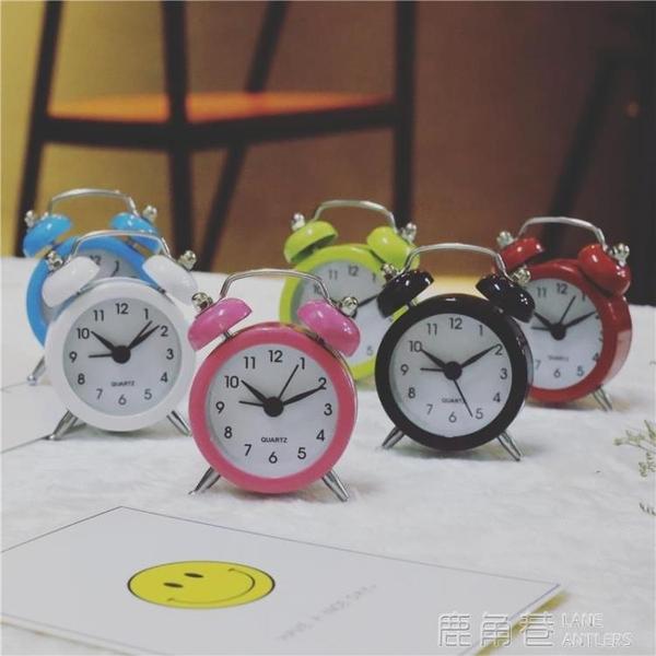 鬧鐘迷你鬧鐘便攜小巧1寸口袋創意韓國可愛簡約實用小清新女學生 鹿角巷