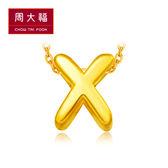 創意字母黃金路路通串飾/串珠-X 周大福