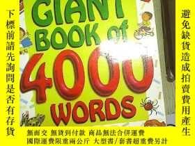二手書博民逛書店TIMES罕見GIANT BOOK of 4000 WORDSY