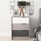 簡約現代黑白灰色床頭櫃 北歐臥室床邊儲物收納二三抽屜斗小櫃子 3C優購