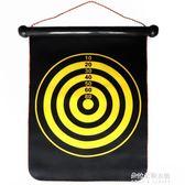 磁性飛鏢盤靶套裝送專業安全飛標針成人男孩兒童比賽訓練靶子  朵拉朵衣櫥