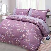 【FITNESS】精梳棉加大四件式兩用被床包組-馬格森特(紫紅)_TRP多利寶