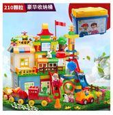 惠美兼容樂高積木拼裝大顆粒1-2-4女孩3-6周歲男孩子兒童益智玩具