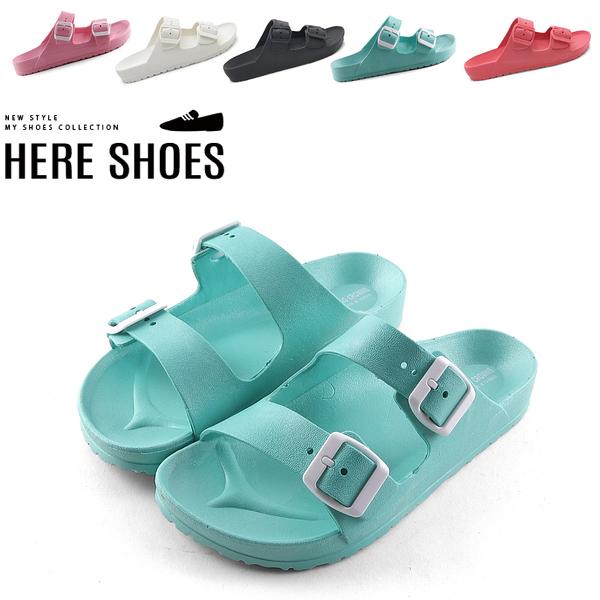[Here Shoes] 平底糖果色系 甜美可愛 PU防水拖鞋 MIT台灣製-AW540