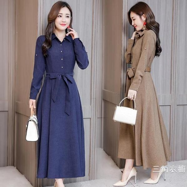 2020秋季新品女裝韓版收腰顯瘦媽媽優雅氣質時尚長袖棉麻長袖洋裝女