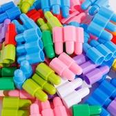 兒童塑料拼插積木