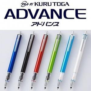 日本UNI ADVANCE 0.5mm自動鉛筆M5-559系列珍珠白