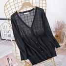 冰絲外套 披肩外搭針織開衫女夏季特大碼冰絲針織衫防曬薄款外套 2021新款