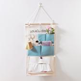 店長推薦 韓風可愛少女棉麻布藝房間墻壁掛式收納袋掛袋學生宿舍裝飾