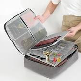 卡包 多功能家庭證件收納包家用重要文件收納盒袋箱證書收納便攜小卡包 3色 雙12提前購