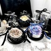 永生花禮盒玻璃罩生日禮品干花玫瑰花母親情人節禮物保鮮花送女友 ◣怦然心動◥