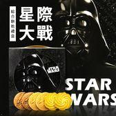 星際大戰系列綜合餅乾禮盒 230g【櫻桃飾品】【28835】