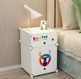 簡易床頭柜簡約現代經濟型臥室收納柜床邊小柜子儲物柜多功能組裝gogo購