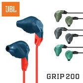 JBL Grip200 人體工學運動防汗線控耳機