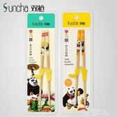 雙槍楠竹材質兒童筷子訓練筷寶寶筷子練習筷糾正學習筷學吃飯餐具【果果新品】