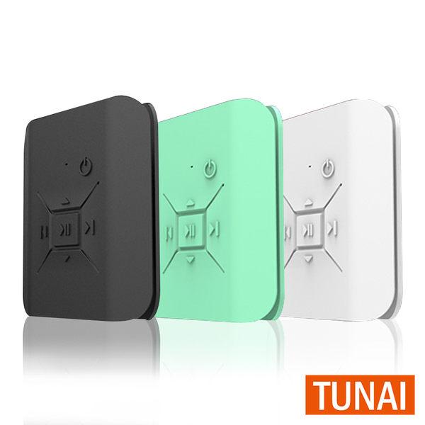 TUNAI-CLIP嗑音樂 無線耳機擴大器