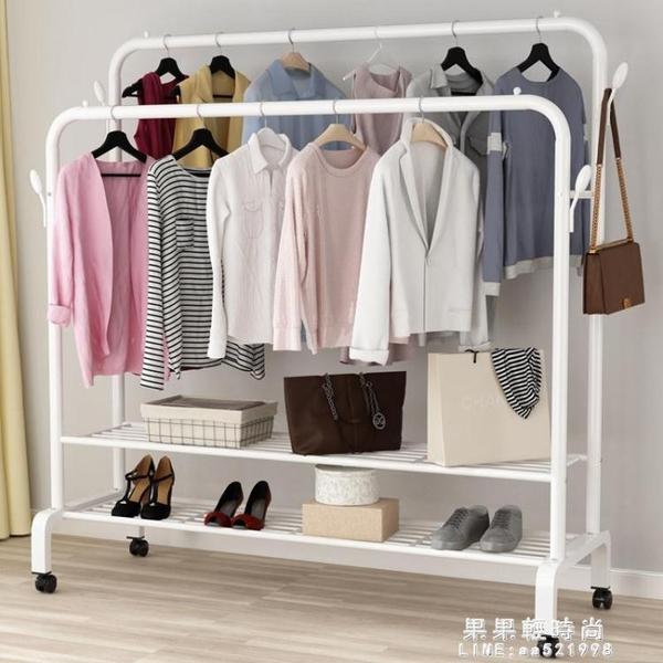 晾衣架落地陽台涼衣桿臥室內掛衣架簡易摺疊單桿式家用曬衣服架子【果果新品】