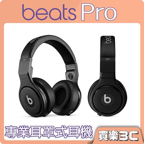 Beats Pro High Performance Professional 黑色 耳罩式耳機,24期0利率,先創代理 APPLE公司貨
