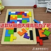 俄羅斯方塊拼圖積木 1-2-3-6周歲幼兒童益智力開發玩具早教男女孩 酷斯特數位3c