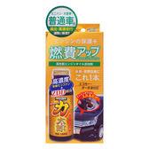 日本Prostaff 力太郎機油添加劑