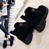 女鞋靴子韓版加絨短靴英倫風短筒復古平底馬丁靴女潮 歐韓流行館
