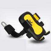 雙12好禮 電動車踏板車摩托車後視鏡手機支架導航儀支架海綿防震牢固通用型